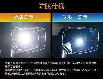 DK改裝精品SUBARU LEVORG WRX後視鏡藍鏡防眩光盲點偵測LED序列式跑馬方向燈日本原裝進口直上安裝