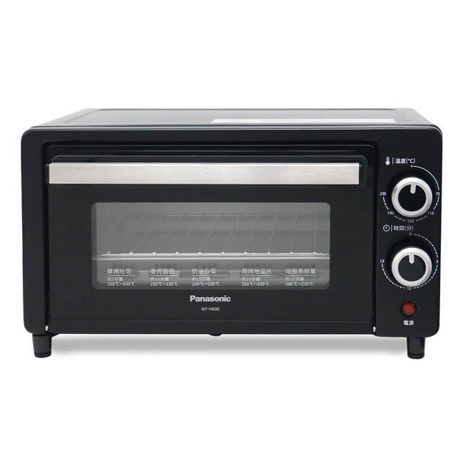 ㊣優惠內洽可問便宜㊣Panasonic國際牌9公升電烤箱【NT-H900】~另售NB-H3203 TAH-C600A