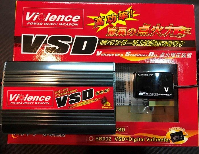 ☆光速改裝精品☆VSD 點火加強器 火花放大器 18V 買就送專用線組 HONDA CIVIC K12  2.0