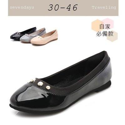 大尺碼女鞋小尺碼女鞋圓頭漆皮珍珠裝飾素面舒適娃娃鞋平底鞋包鞋黑色灰色粉色(303132-42434546)現貨#七日旅行