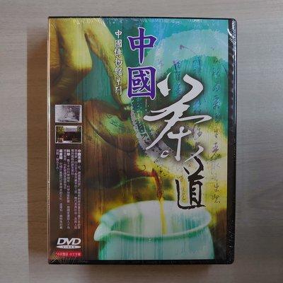 [影音雜貨店] 影騰出品 – 中國博物館系列 – 中國茶道 DVD – 全新正版