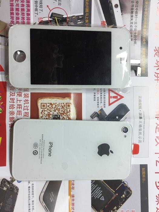 全新白色蘋果4 iphone 4 螢幕總成+電池背蓋