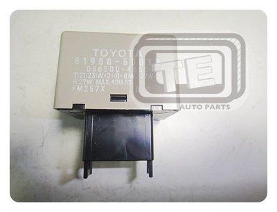 【TE汽配通】豐田 TOYOTA CAMRY ALTIS WISH 閃光器 FLASHER 繼電器 日本 DENSO