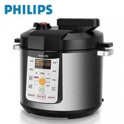 【小喻美妝】飛利浦 PHILIPS 智慧萬用鍋 HD2172 HD-2172 無水烹調 17項功能 HD2133升級