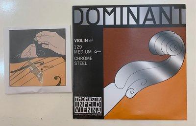 [YA BO CONCERTO]奧地利 Thomastik Dominant E 小提琴 單弦 129 保證正品 高雄市