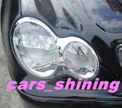 cars_shining 全新 賓士 C Class W203 C200 230 240 大燈框 8字大燈框 鍍絡精品