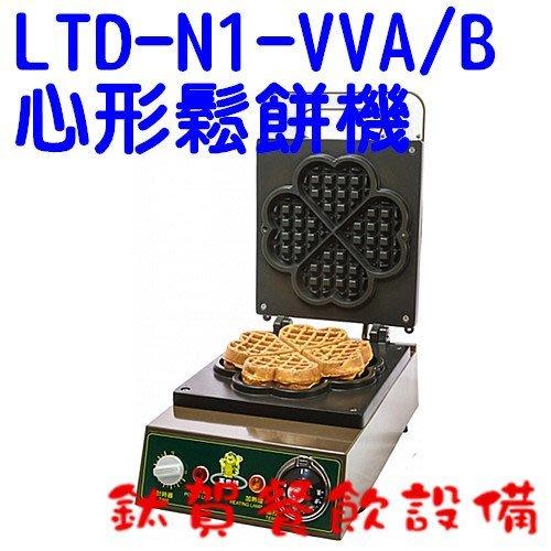 【鈦賀餐飲設備】玉米熊   LTD-N1-VVA/B 心形鬆餅機