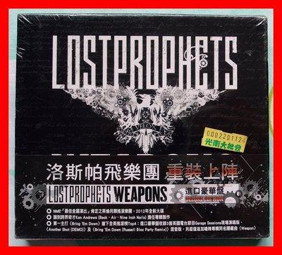◎2009全新CD未拆!進口豪華盤-洛斯帕飛樂團-重裝上陣專輯-Lostprophets-Weapons-等15首好歌