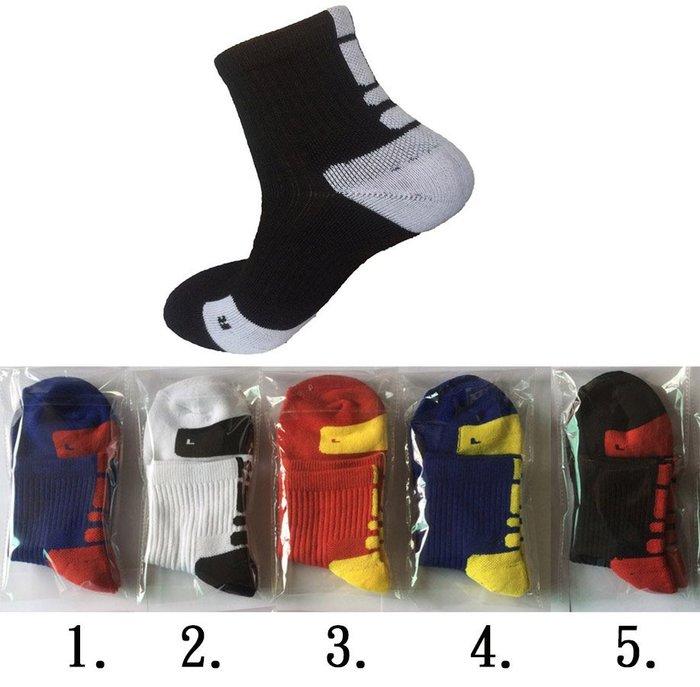 『巷子口93』含發票 短襪 短筒襪 運動襪 籃球襪 底部加厚 足球 籃球 田徑 登山 長襪吸汗 塑形 防臭 防摩擦 透氣