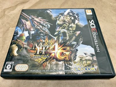 幸運小兔 3DS遊戲 3DS 魔物獵人 4 G Monster Hunter X 任天堂 2DS、3DS 適用