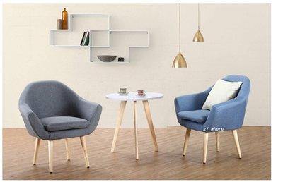 【zi_where】*瑪莉~藍/灰色扶手單椅/休閒椅/餐椅  $3300
