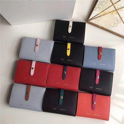 『特賣場』CE1 賽琳專櫃同步 搭扣拼色手掌紋小牛皮中款錢包 中夾 皮夾 錢夾 10色任選