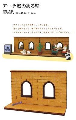 日本Decole concombre加藤真治2018年純喫茶木製窗戶邊櫃入偶配件組 (9月新到貨   )