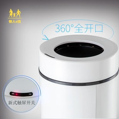 智慧垃圾桶感應垃圾桶家用衛生間客廳換袋...