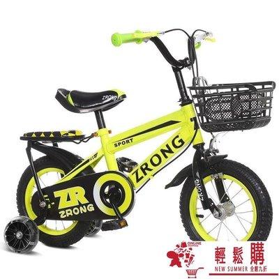 兒童自行車2-3-6-7-8-10-12歲寶寶小孩男孩腳踏單車小學生女童車CY全館免運九折優惠【輕鬆購】