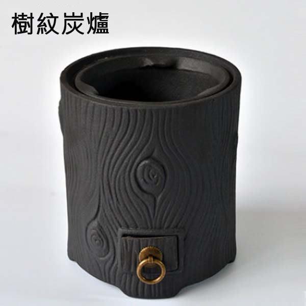 5Cgo【茗道】含稅會員有優惠   521621550270 茶道日式煮茶器粗陶酒精茶爐普洱側把茶壺紅茶溫茶器煮茶爐
