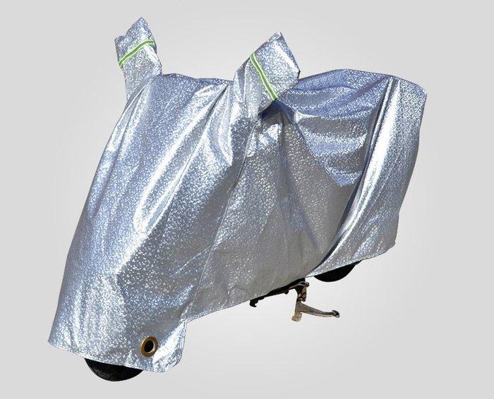 *蝶飛*加厚植絨 防水摩托車 機車車罩 擋風防刮遮雨罩 機車防塵套保護防潑水自行車腳踏車單 防盜防塵罩