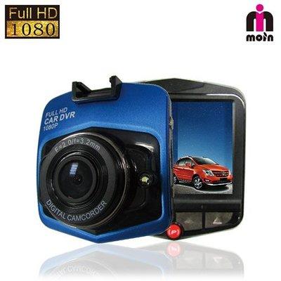 【小樺資訊】含稅贈16G記憶卡【moin】Full HD1080P超大光圈 D21智能型行車紀錄器 新北市