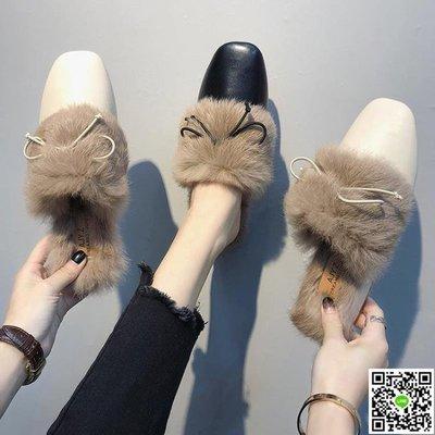 【蘑菇小隊】懶人鞋新款冬季韓版百搭時尚網紅毛毛鞋女粗跟休閑懶人半拖穆勒鞋女 雙12購物節-免運費