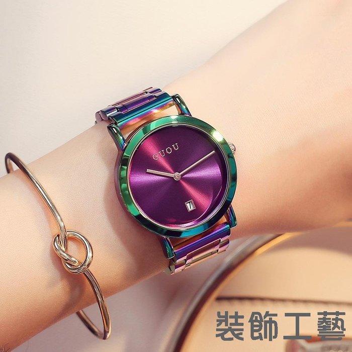 古歐GUOU炫彩鋼帶手錶時尚彩色鋼帶女款手錶簡約歐美范鋼帶女錶