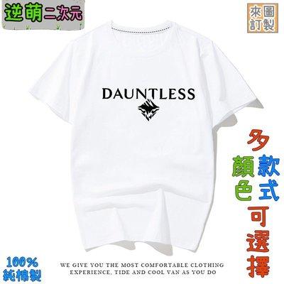 【逆萌二次元】新款實體照 Dauntless不屈不撓2♥純棉短T短袖男女♥上衣服T恤3L來圖訂製TD