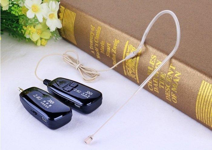 【世明國際】隱形單邊耳掛式 2.4G 無線麥克風膚色微型話筒演出演講專用 耳掛無線麥克風