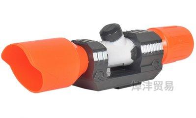 【W先生】 nerf 副廠 配件 狙擊鏡 瞄準鏡 瞄準器 槍托
