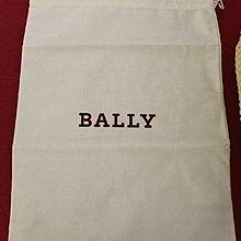 Bally防塵袋、鞋袋、收納袋