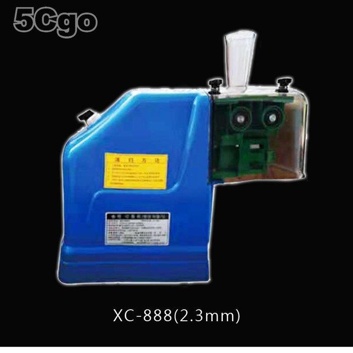 5Cgo【智能】韓國香程大蔥切絲機電動切蔥機烤鴨店切蔥絲機可水洗切蔥神器全鋼刀頭水洗方便XC-888(2.3mm)含稅
