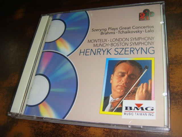 好音悅 Szeryng 謝霖 Brahms 布拉姆斯 柴可夫斯基 小提琴協奏曲 拉羅 西班牙交響曲 2CD RCA 日版