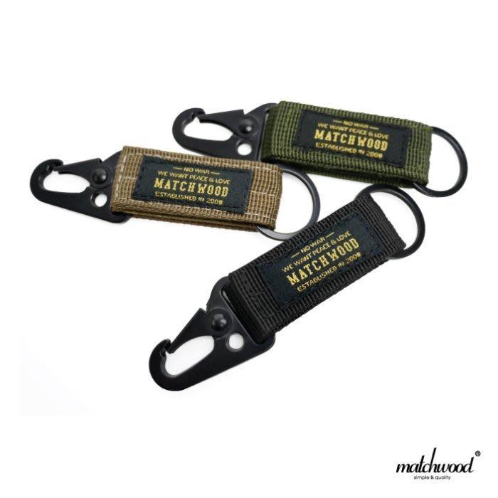 { POISON } MATCHWOOD MILITARY KEY-HOLDER 軍事型勾扣鑰匙圈 配件吊飾 三色款