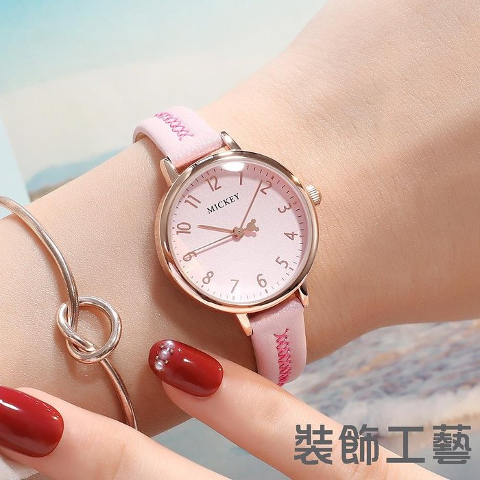迪士尼女士手錶 皮帶女錶 時尚簡約手錶 百搭款269
