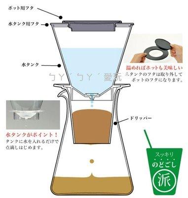 ㄅㄚˊㄅㄚˊ愛玩具,(特價商品)冰滴咖啡壺 440ml 咖啡壺