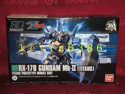 東京都-1/144 HGUC RX-178 GUNDAM MK-II 迪坦斯(TITANS)(NO:194) 現貨
