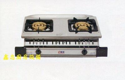 鑫忠廚房設備-餐飲設備:隆泰焰火正三環瓦斯嵌入爐GT-396-賣場有-快速爐-工作台-冰箱-西餐爐