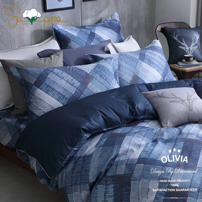 【OLIVIA 】DR960 VESTA 標準雙人床包歐式枕套三件組 【不含被套】 300織匹馬棉系列 台灣製
