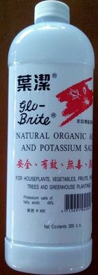免運費 葉潔 天然有機酸鉀鹽製劑  可防治蚜蟲 介殼蟲 300cc/2瓶組(1組2瓶)