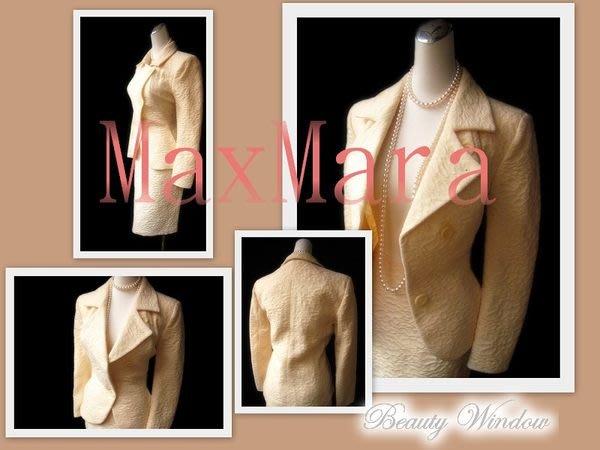 *Beauty*MaxMara主線大款米白色羊毛套裝(附裙) IR