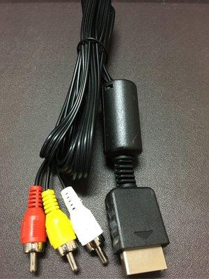 全新 副廠 Av線 Ps2 Ps3 Ps1 訊號線 三色線 3色線PS3 PS2 PS1 PS 適用 180cm