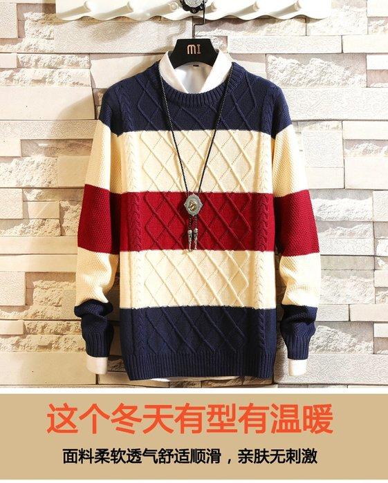 東大門平價鋪 男秋冬裝韓版男士針織打底毛線衫,潮流時尚素色加厚長袖圓領毛衣