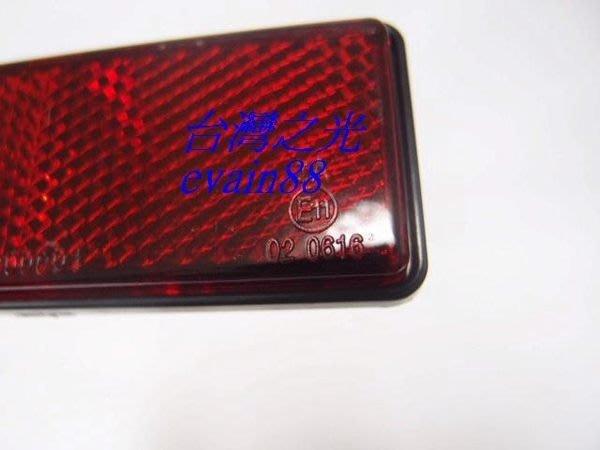 《※台灣之光※》全新通用方型紅色黑框反光片歐盟E-MARK認證VIRAGE GLOBAL LANCER FORTIS SAVRIN L400
