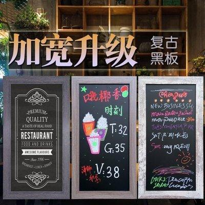 復古做舊咖啡店鋪餐廳創意黑板掛式廣告菜單價目表留言小黑板【升級款45x65cm】〖嘉嘉韓衣社〗