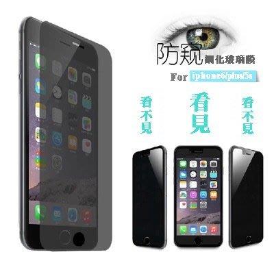 【宅動力】防偷窺 9H鋼化玻璃保護貼 華碩ASUS ZenFone 4 ZE554KL 專屬防窺膜