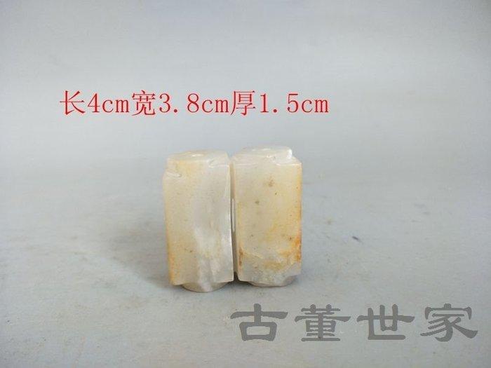 【聚寶閣】古董古玩玉器出土戰漢古玉和田玉墜 sbh3815