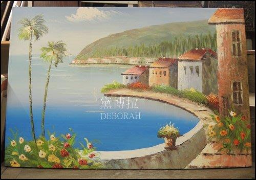 高雄.黛博拉家飾精品. 海洋風油畫地中海風景畫建築物海景無框畫畫壁飾掛畫送禮裝飾壁飾玄關客廳店面居家佈置三款
