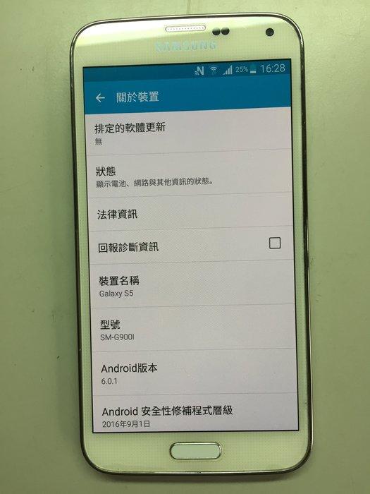 漂亮機 Samsung S5 16GB 白色 G900i 4G TEL