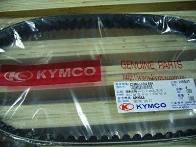 原廠零件 鐵克諾 125 雷霆 RACING 125 LCD4 原廠皮帶