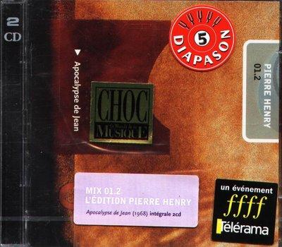 K - Pierre Henry - Apocalypse de Jean 01.2 - 2 CD - NEW