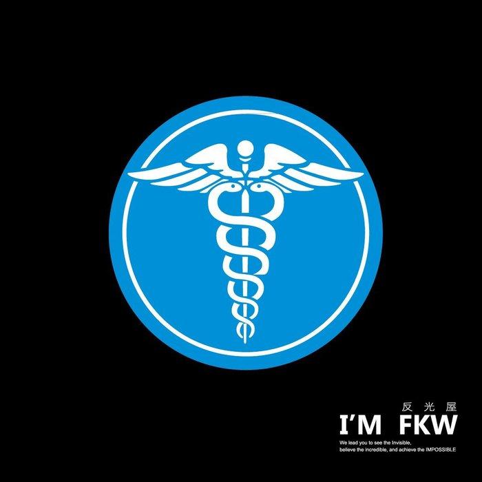 反光屋FKW EMT 雙蛇杖 醫療人員 緊急救難隊 救護員 急救人員 醫護 3M工程級材料網版印刷 反光貼紙 耐曬防水
