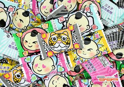 【吉嘉食品】三太子乖乖軟糖 300公克,產地印尼 [#300]{060600}